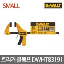 디월트 클램프 S DWHT83191 114mm 목공용 트리거