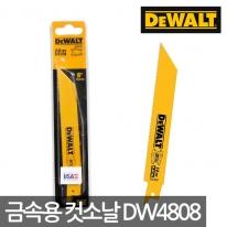 디월트 금속용 철재용 컷소날 DW4808(5pcs) 컷쏘날