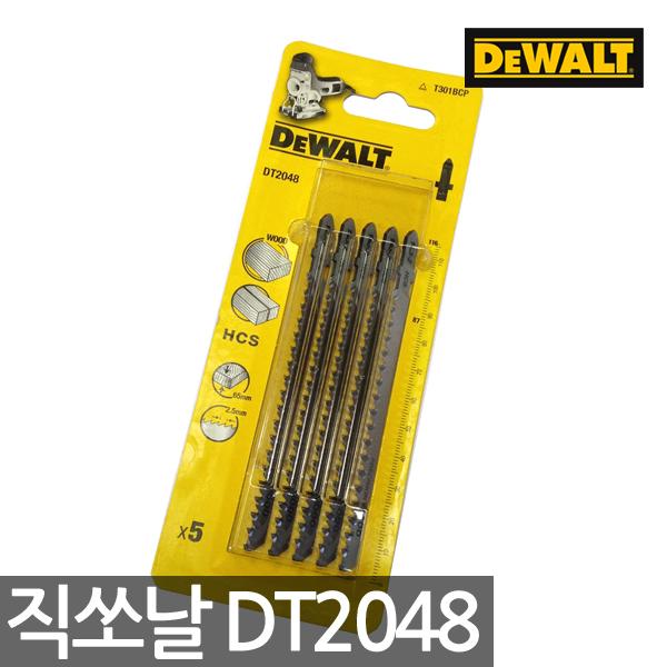 디월트 목재용 직소날 DT2048(5pcs) 전장116mm 10TPI