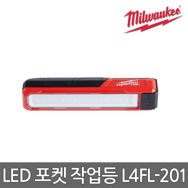 밀워키 LED 포켓작업등 L4FL-201 충전식작업등 포켓랜턴 USB충전