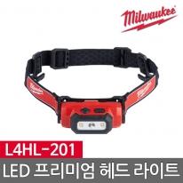 밀워키 LED 프리미엄 헤드라이트 L4HL-201 충전식작업등 안전모장착