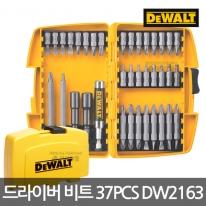 디월트 드라이버 비트세트 DW2163 드릴 비트 37PCS