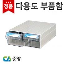 [중앙] 부품함 CA514 2칸 다용도 보관함 투명 수납함
