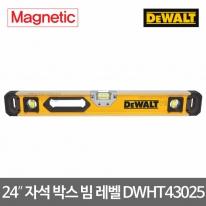 디월트 자석수평 박스 빔 레벨 DWHT43025 24인치600mm