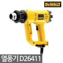 디월트 열풍기 D26411 1800W 다이얼 온도조절