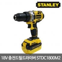스탠리 충전드릴 STDC1800M2 18V 4.0Ah 배터리2개