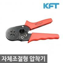 [KFT] 압착기(자체조절형) DL-10 케이블연결구