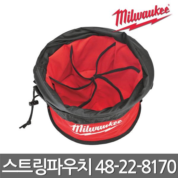 밀워키 스트링파우치 48-22-8170 공구칸막이케이스 수공구가방