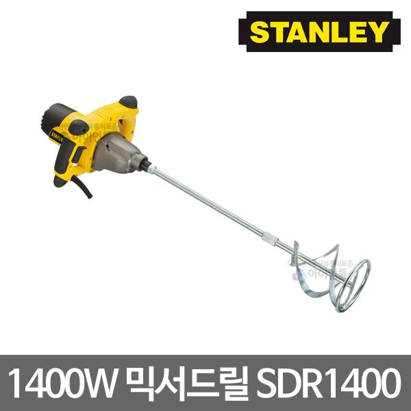 스탠리 믹서드릴 SDR1400 시멘트믹서기 콘크리트믹서
