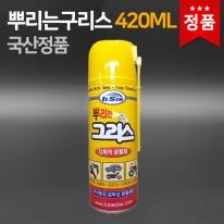 일신 뿌리는구리스(에어로졸) 420ml 방청 침투 윤활