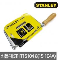 스탠리 쇠톱대 STHT15104-8 만능톱 실톱 줄톱 다용도