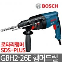 보쉬 햄머드릴 GBH2-26E 로타리함마 SDS-PLUS