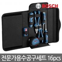 보쉬 수공구세트 16pcs 전용파우치 핸드툴세트 전문가용/가정용