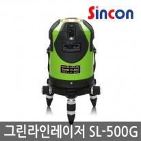 [신콘] 전자센서 라인레이저 SL-500G 그린 레이저레벨