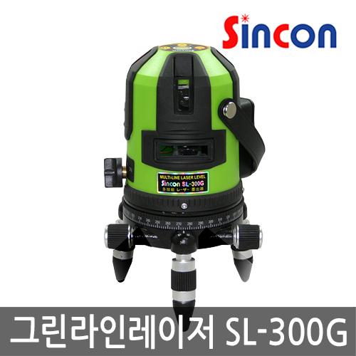 신콘 그린라인레이저 SL-300G 녹색 레이저레벨