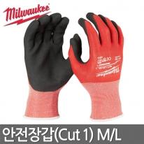 밀워키 안전장갑(Cut1) M/L 48-22-8901,48-22-8902