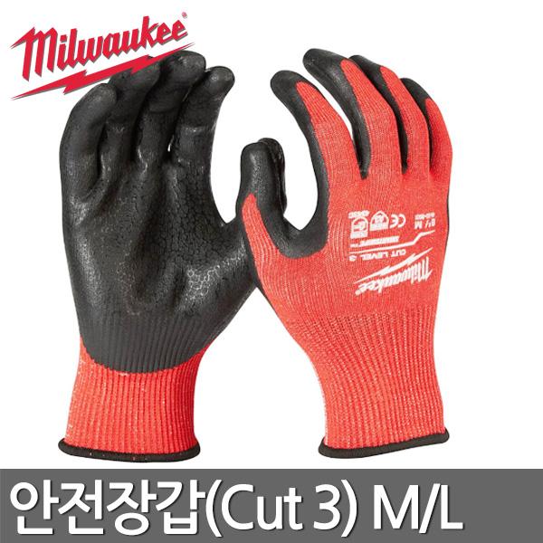 밀워키 안전장갑(Cut3) M/L 48-22-8931,48-22-8932