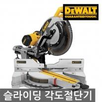 디월트 슬라이딩 각도절단기 DWS780 12인치 355mm