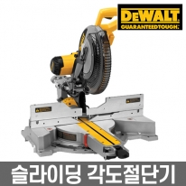 디월트 슬라이딩 각도절단기 DWS780 (12)355mm 날1개