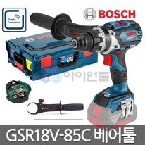 보쉬 충전드릴 GSR18V-85C 베어툴 본체만 커넥티비티 블루투스기능
