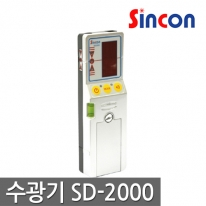 [신콘] 레이저레벨기용 수광기(5MW용) SD-2000