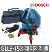 보쉬 레이저레벨기 GLL3-15X 2배밝기 수직수평레벨기