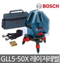 보쉬 레이저레벨기 GLL5-50X 2배밝기 5면라인 수평기