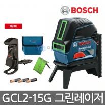 보쉬 그린레이저레벨기 GCL2-15G 360도회전수평 콤비레이저