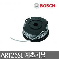 보쉬 ART26SL 예초기날 전용날 실패포함 4M
