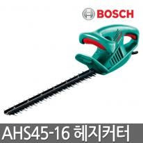 보쉬 헤지커터 AHS45-16 전정기 정원공구 420W 가지치기 450mm