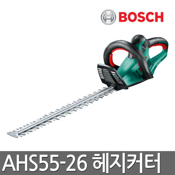 보쉬 전기헤지커터 AHS55-26 전정기 트리머 전기톱 가지치기 정품대리점