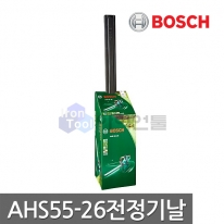 보쉬 AHS55-26 헤지커터날 전정기날