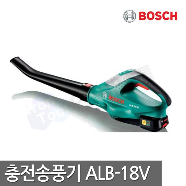 보쉬 충전송풍기 ALB18LI 1.5Ah 낙엽청소 블로어 정원용