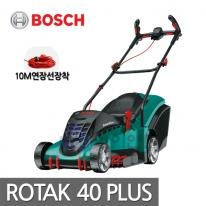보쉬 전기잔디깍이 ROTAK40(GEN4) 1700W 예초기