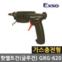 [엑소인두기] 핫멜트건(가스충전식) GRG-620 글루건
