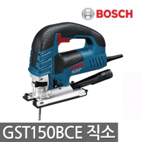 보쉬 직소기 GST150BCE 직쏘기 날포함 780W 속도조절