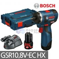보쉬 충전드라이버드릴 GSR10.8V-EC HX 10.8V 2.0AH 배터리2개
