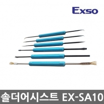 [엑소인두기] 솔더어시스트 EX-SA10 제거 연마 청소