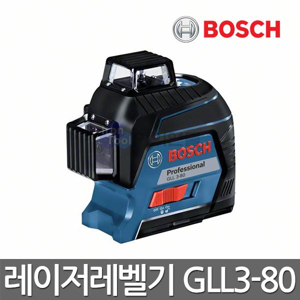 보쉬 신형 라인레이저 레벨기 GLL3-80 수직수평 다방향 4배밝기