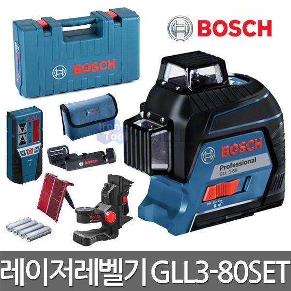 보쉬 라인레이저 레벨기세트 GLL3-80 SET 다방향 4배밝기 레이저수평