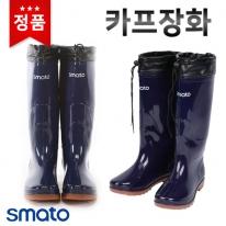 [스마토] 카프장화 SRB-02 250~280mm 농업 낚시장화