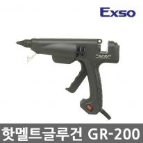 [엑소인두기] 핫멜트글루건 GR-200 200W 핫멜트건