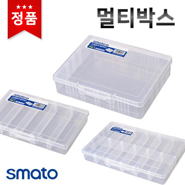 스마토 멀티박스 PM-2/PM-5/PM-7 부품상자 수납박스[모델명변경/삭제]