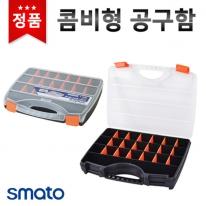 [스마토] 멀티박스(콤비형) PMC-1 공구함 부품박스