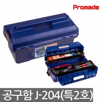 정광 공구함(특2호)J-204 공구통 부품수납함 공구가방