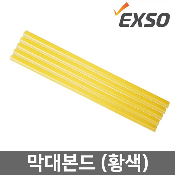 엑소 막대본드 11.3파이 황색 5개입 핫멜트 글루건심