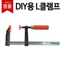 스마토 L클램프(DIY용) SM-CLM20/5~SM-CLM50/10