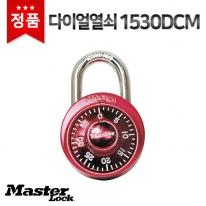 [마스터열쇠] 다이얼열쇠 1530DCM 잠금장치 자물쇠