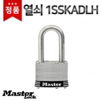 [마스터열쇠] 열쇠 1SSKADLH 잠금장치 자물쇠
