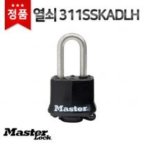 [마스터열쇠] 열쇠 311SSKADLH 잠금장치 자물쇠